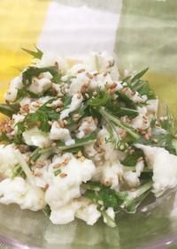 余った卵白で!白身卵と水菜のサラダ