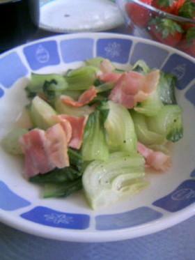 青梗菜とベーコン炒め☆