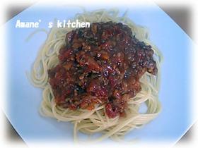 ≪活力鍋≫スパゲッティの茹で方