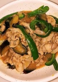 茄子豚肉ピーマンの油味噌