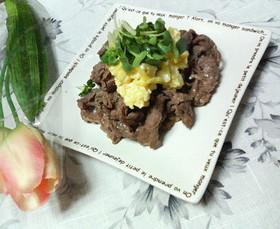 ✿簡単焼肉❀3色✿綺麗ジャン