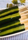 夏に食べたくなる★きゅうり棒のお漬物