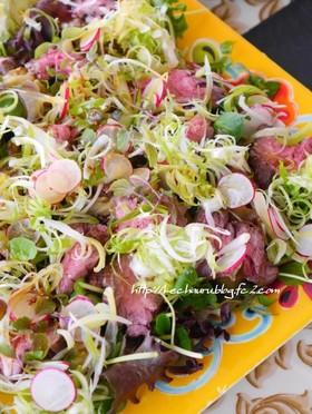 葱多めで♫牛肉たたきと焼きなすのサラダ
