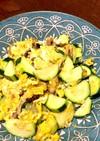 ズッキーニ・ベーコン・卵の炒め物