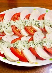 トマトと蟹味噌のカプレーゼ風