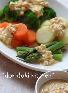 温野菜の金ごまタルタルサラダ