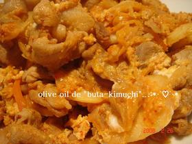オリーブオイルで♥びっくりうまい豚キムチ