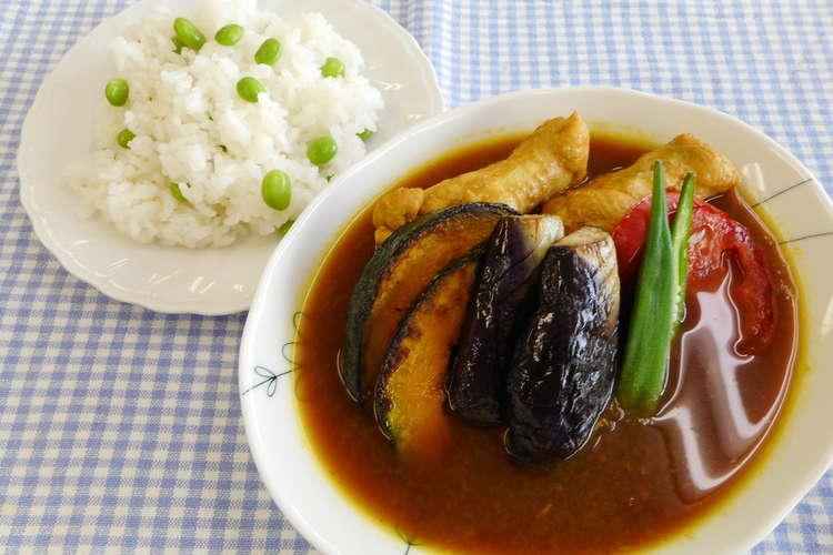 スープ カレー 野菜 夏