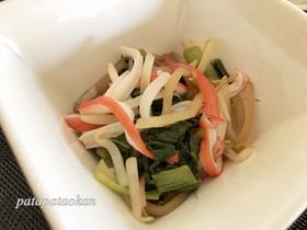 小松菜とカニカマの和え物
