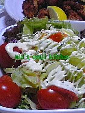 簡単レシピ35温サラダ