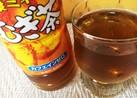 ♡夏に沖縄風麦茶の飲み方♡