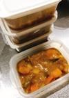 8種類野菜カレー*離乳食完了期*