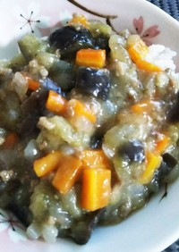 幼児食☆親子で食べる茄子と挽き肉の味噌煮