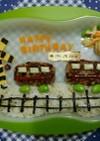 電車好きの誕生日プレート(2歳)
