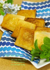 カレーアレンジ☆揚げない小さなカレーパン