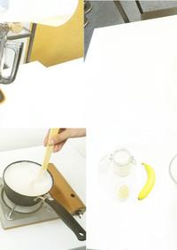 自家製豆乳の作り方&スムージーレシピ