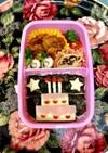 ケーキのお弁当☆キャラ弁☆お誕生日