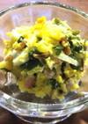 スベリヒユのポテトサラダ