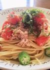 ツナと塩麹トマトの冷製パスタ
