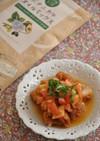 亜麻仁油でフレッシュトマトソース
