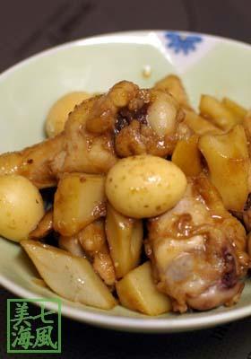 鶏手羽の蜂蜜焼き