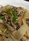 大根の丼タレ炒め