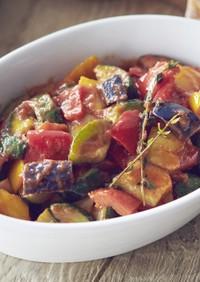 イタリア野菜のラタトゥイユ