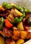 豚バラ野菜丼