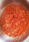 手作りトマトから作る、トマトソース