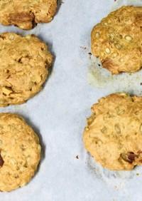 もち麦のきな粉クッキー