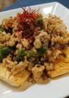 焼き豆腐のピリ辛鶏そぼろがけ