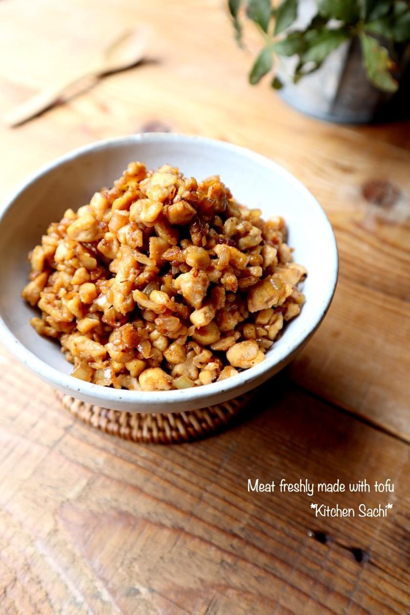 豆腐で肉味噌風(肉そぼろ風)