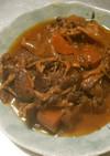 無水・たっぷり野菜と牛肉の赤ワイン煮込み