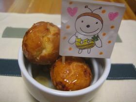 ☆はちみつチーズのコロンコロンドーナツ☆