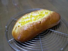 エミリーさん家のコーンチーズパン。