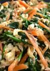 空心菜とツナの炒め物
