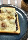 とろーりチョコチーズトースト