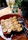 ハニーバナナチーズトースト