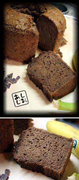 屋台のチョコバナナ味♪なブラックシフォン