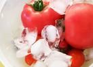 冷しトマト始めました~