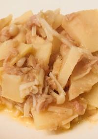 筍とツナのカレー煮(幼児食可/冷凍可)