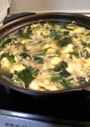 野菜スープ トック入り