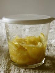 簡単♪塩レモンの作り方(レモン1個分)の写真