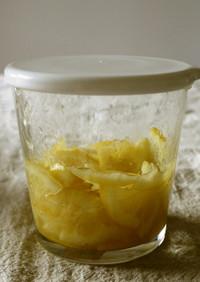 簡単♪塩レモンの作り方(レモン1個分)