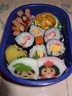 ひな祭り(細巻き)弁当