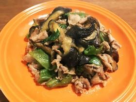 大葉香る豚肉とナスの味噌炒め