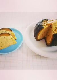 坊っちゃんかぼちゃのチーズケーキ