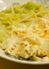 鶏むね肉のレンジ蒸し★混ぜるコチュマヨ