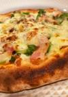 全粒粉100%手作りピザ
