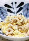 大豆とキャベツ・炒り卵のマヨネーズサラダ